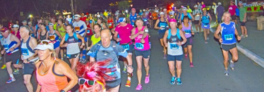 All eyes on Round the Rock Relay