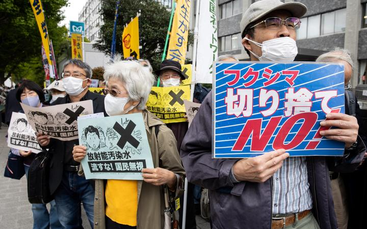 Forum calls on Japan to re-think toxic waste dump plans